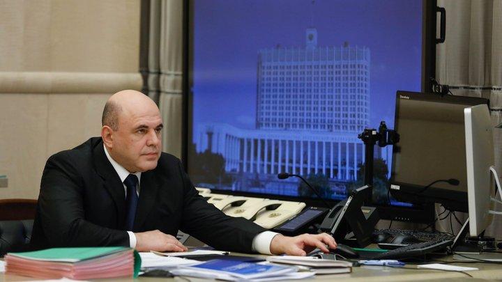 Мишустин встряхнул правительство: У нас сроки подготовки всё время продлеваются