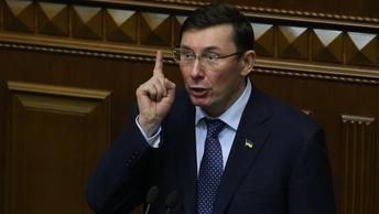 Луценко: Саакашвили штурмом взял Киев