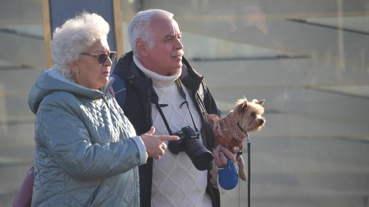 Эксперты бьют тревогу: Денег на пенсии не хватит