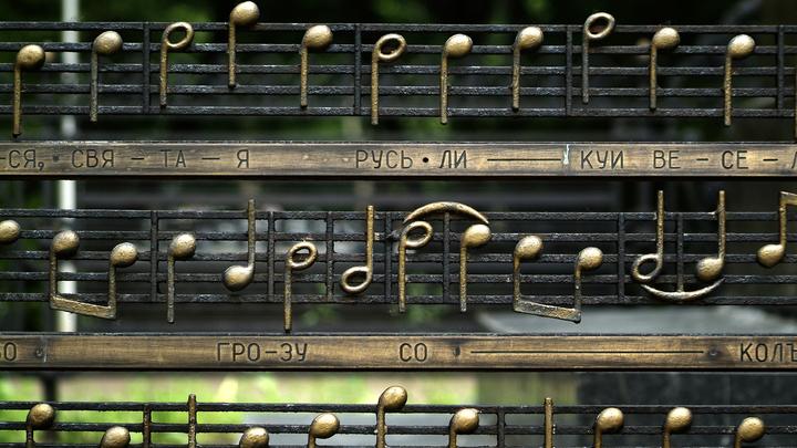В Подмосковье идет проверка по вымогательству из-за песни «Катюша»