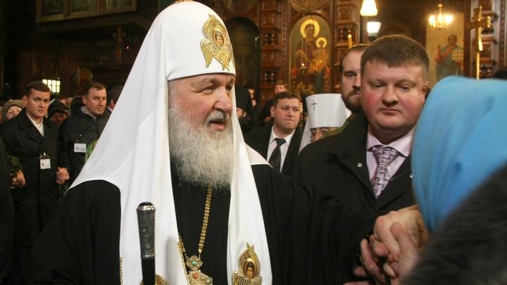 Патриарх Кирилл: Русская Церковьне будет закрываться от западных христиан