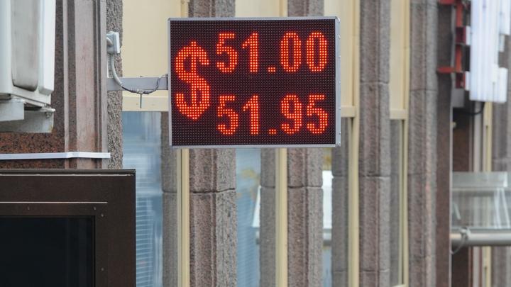 Доллар дрогнул: назван точный срок обвала