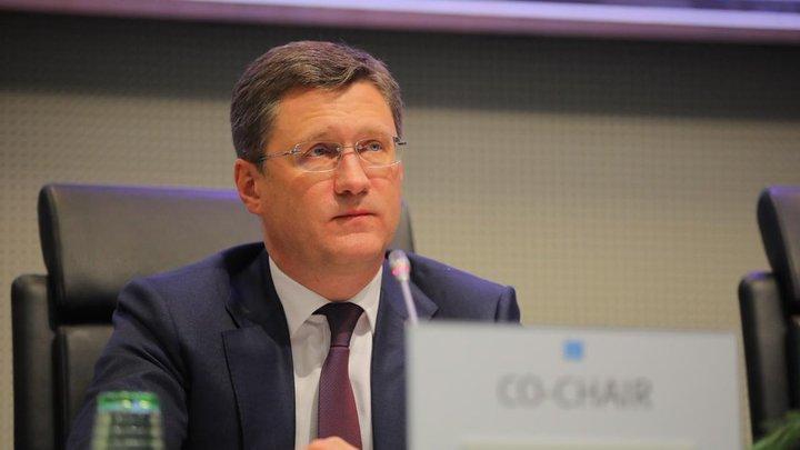 Новак объявил оготовности РФ урегулировать спор с Украинским государством погазу