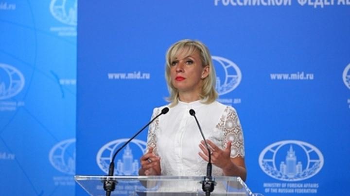 Лицемерие как оно есть: Макрон получил ответочку от Захаровой за свой белорусский призыв