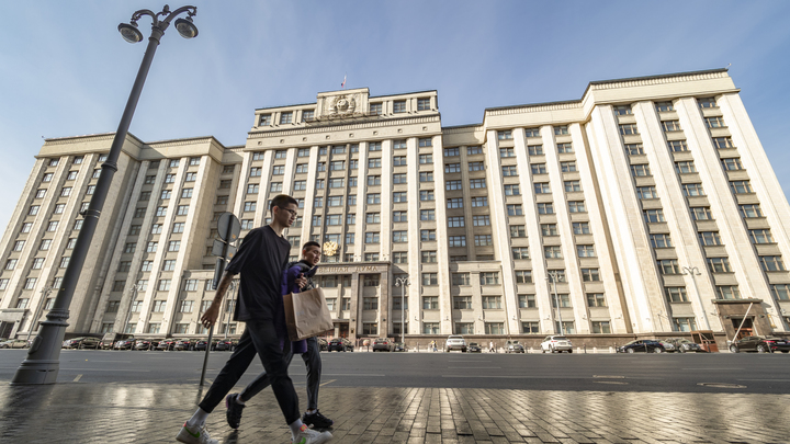 Русский закон выше международного права: Госдума окончательно закрепила поправки в Конституцию