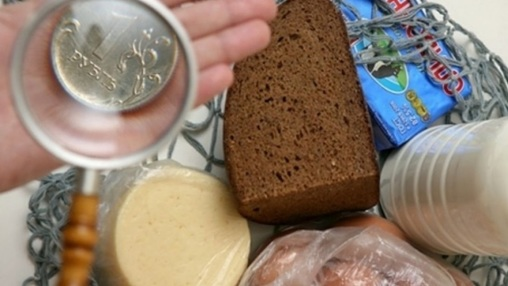 На борьбу с бедностью нужны 600 млрд: Счёт оплатят граждане России