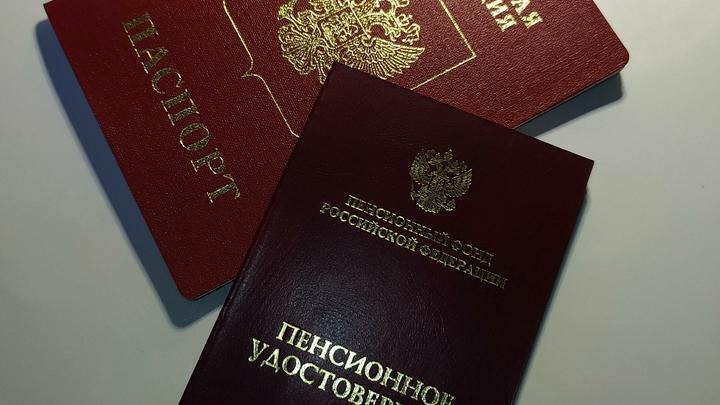 Сибиряка уволили из-за профзаболевания и уже несколько месяцев не платят пенсию