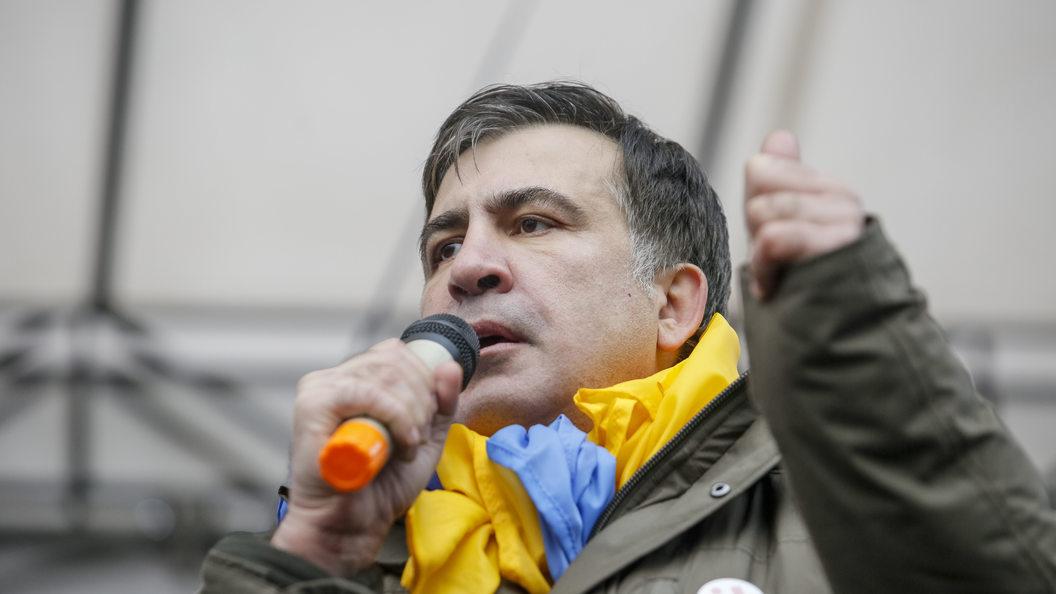 Саакашвили призвал приверженцев выйти намарш заимпичмент Порошенко