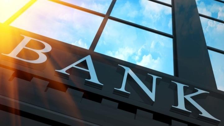 Выдержит ли экономика России новые санкции: Эксперты оценили банки на прочность
