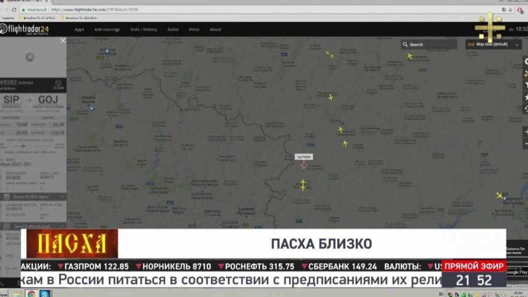 Самолет с Благодатным Огнем пролетел над Донбассом
