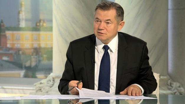 Сергей Глазьев об «окрашенных» деньгах, рейдерстве банков и лжи финансовых гуру