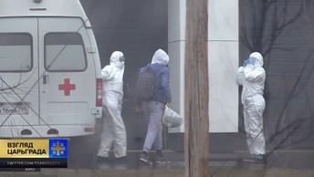 Оберег за 5 млн: Как спасают от коронавируса