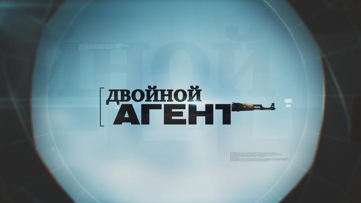 Двойной агент: новый проект телеканала Царьград