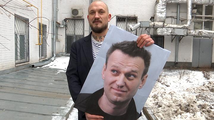 Портрет в лифте: Навального надо было вызволять из мусорки, но мы не стали