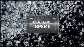 Как идет программа импортозамещения в России? [Реальное время]