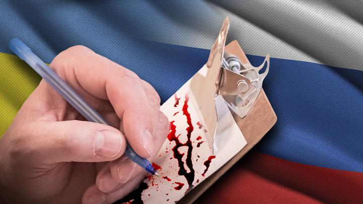 Бабченко забыли: В украинских СМИ появился расстрельный список журналистов