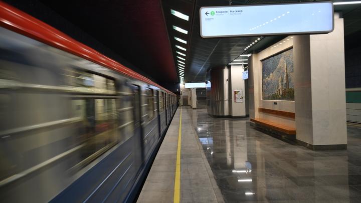 Инцидент с пассажиром:В Москве парализована Калининская ветка метро