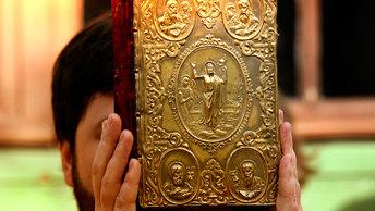 Библия - книга о войнах и их причинах