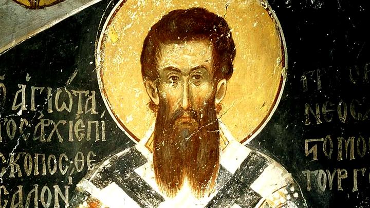 Святитель Григорий Палама. Православный календарь на 24 марта