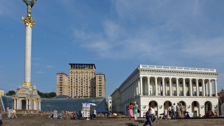 Кто сформировал Украину? Москве предложили подумать о возвращении подаренных русских земель
