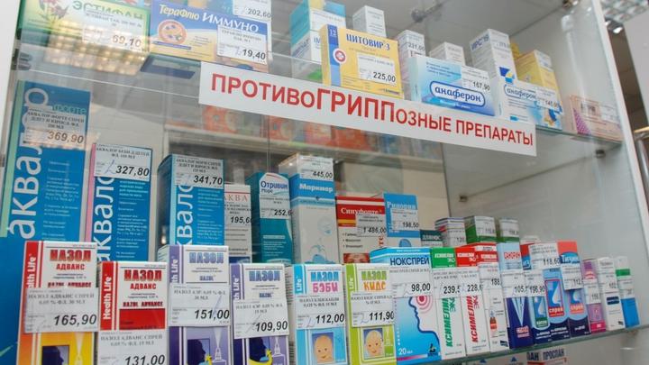 В аптеках Кольчугино работали фармацевты с поддельными дипломами