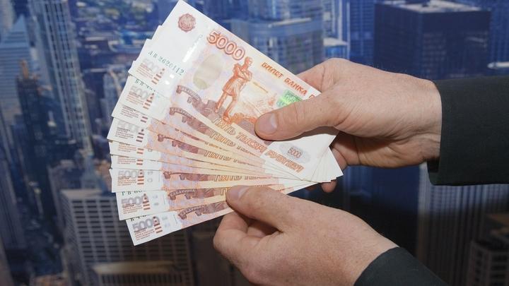 Каждый четвертый рубль взялся неизвестно откуда: Журналисты выпустили исследование черных и криминальных зарплат в России