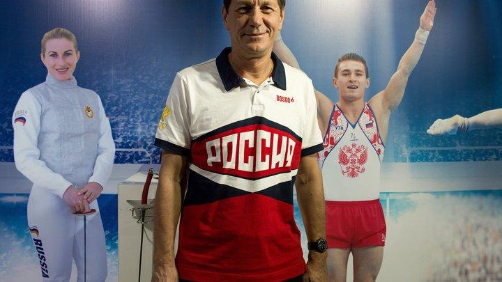 Золотая гиря Олимпийского комитета России