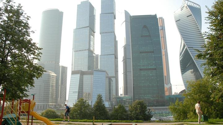 Взобравшегося на небоскреб Москва-сити экстремала оштрафуют на 5 тысяч рублей