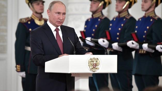Путин решил, как в России будут бороться с коррупцией