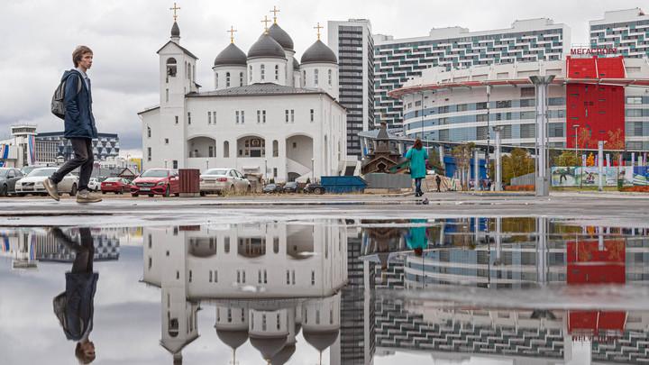 Россию хотят превратить в общество потребления? Власти Москвы вновь не советуют ходить в церковь