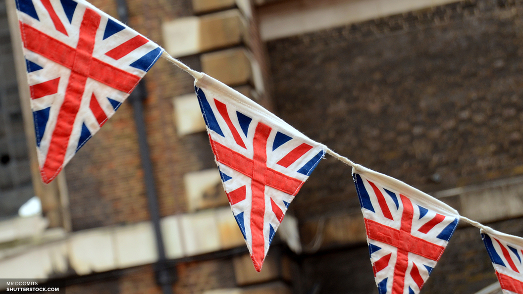 Возле парламента Великобритании задержали мужчину с двумя ножами