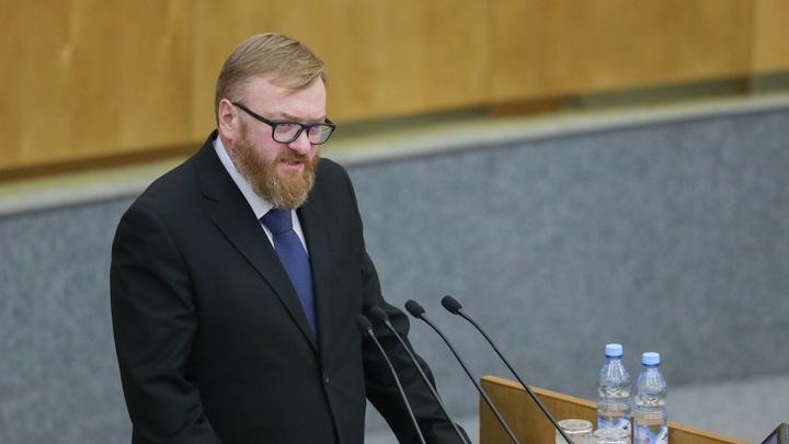 Милонов предупредил о скрытой опасности детских сигарет и шампанского