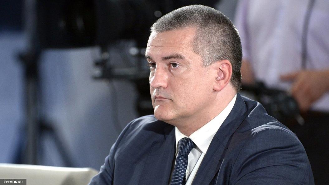 Аксенов иронично ответил на протесты Украины по Ялтинскому форуму