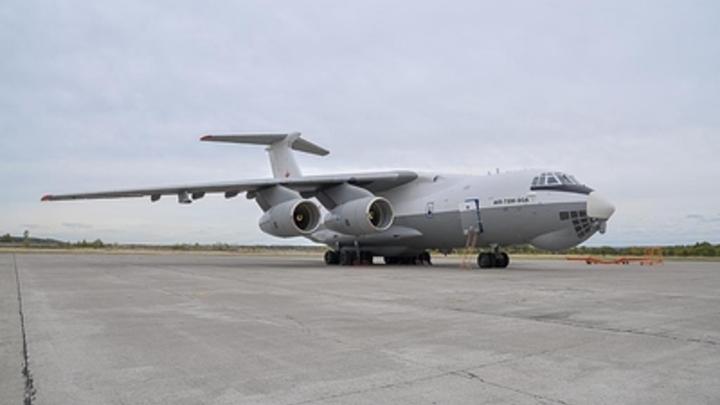 Ил-78 запросил аварийную посадку в Подмосковье. На борту 16 человек