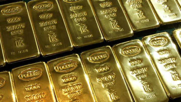 Золотой запас России достиг рекордных показателей