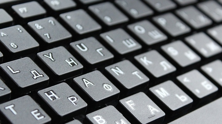 В деле о картеле с компьютерамиLenovo фигурируют ПФР, таможня и налоговики