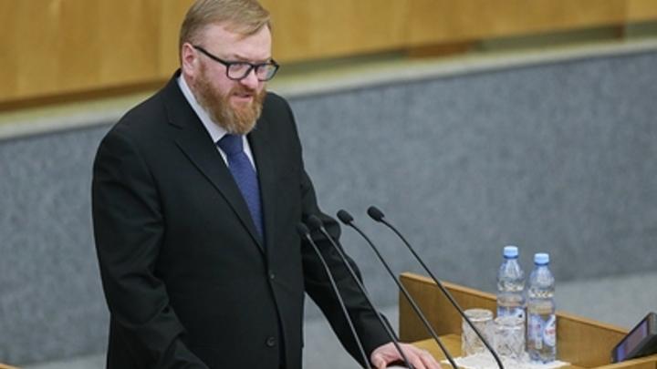 Милонов призвал привлечь миротворцев для защиты соотечественников за рубежом