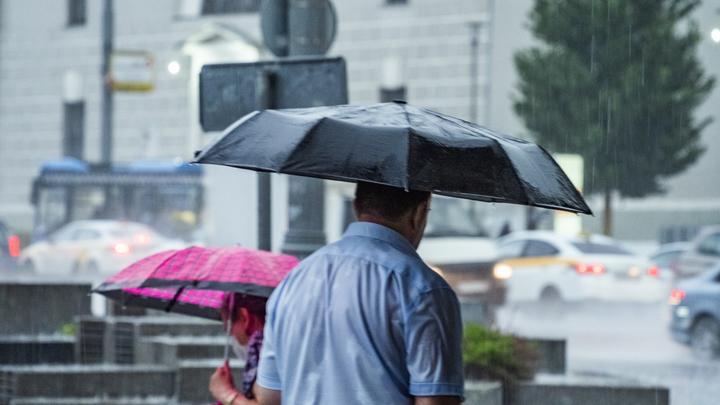 Погода в Ростове-на-Дону 19 сентября 2021: тепло и дождь