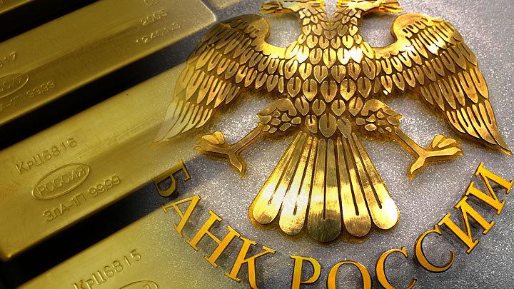 Зачем Банк России ставит золотые рекорды?
