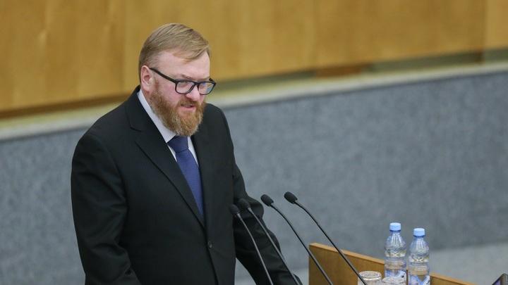 Эти люди трусы: Милонов ответил угрожающим ему расправой азербайджанцам