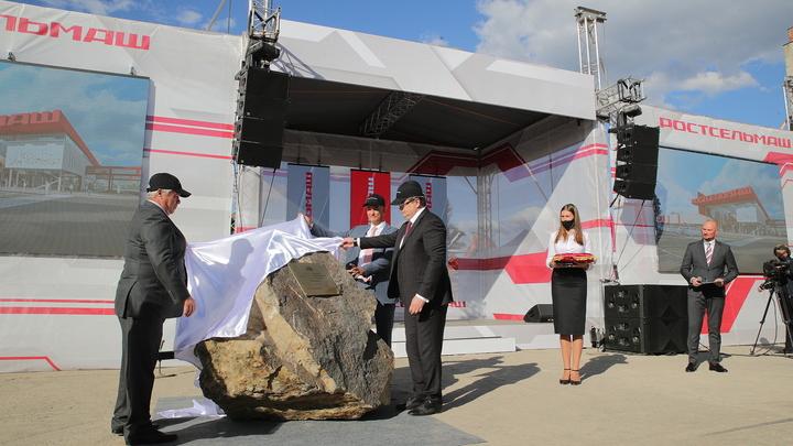 В Ростове могут свернуть строительство тракторного завода