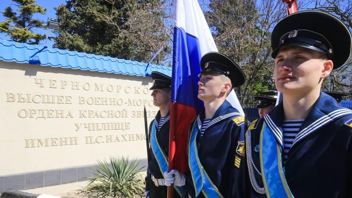 Счётчик отщёлкал: Закончился срок действия соглашения о выводе российского флота из Крыма