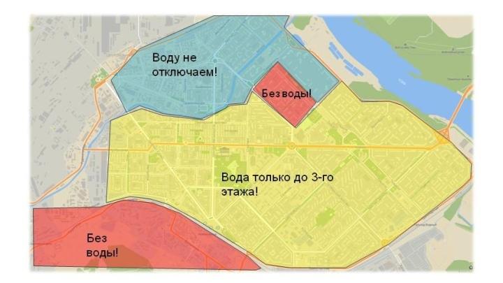 Жителям Новокузнецка почти на двое суток отключат воду