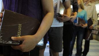 Что важнее - смартфон или Евангелие