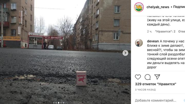 В Челябинске дорожники обманывают мэрию