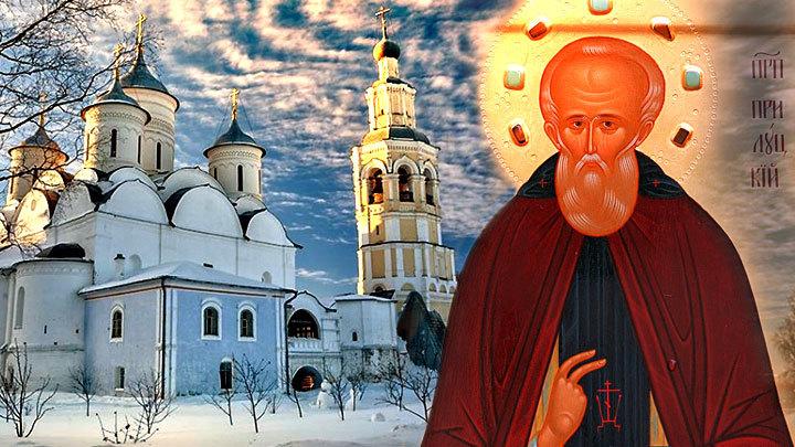 Преподобный Димитрий Прилуцкий. Православный календарь на 24 февраля