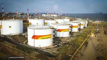 Прорывные технологии компании Роснефть