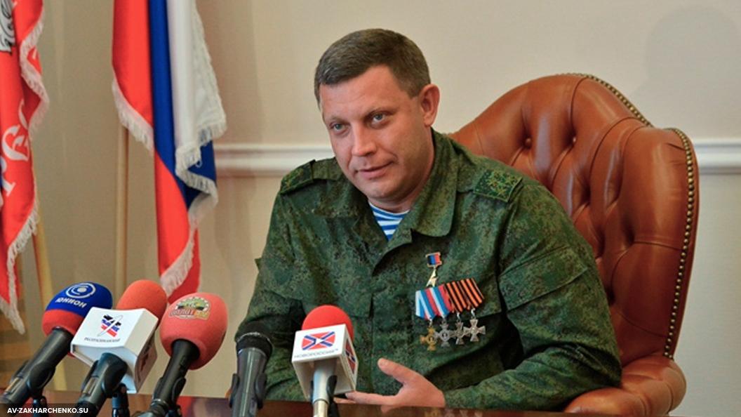 Захарченко: Украина готова к полномасштабной войне