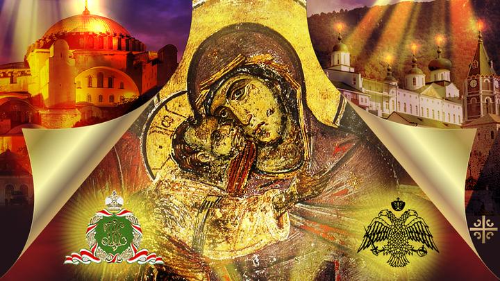 Россия верна византийскому коду