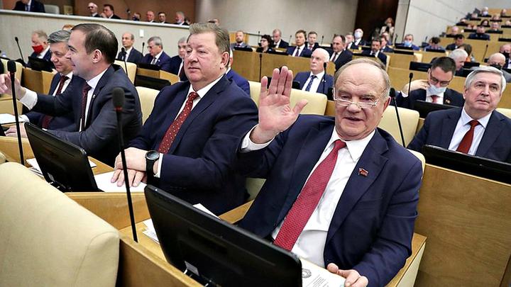 Победы Царьграда. Рашкин и ЛДПР потеряли прежнее политическое влияние в Госдуме